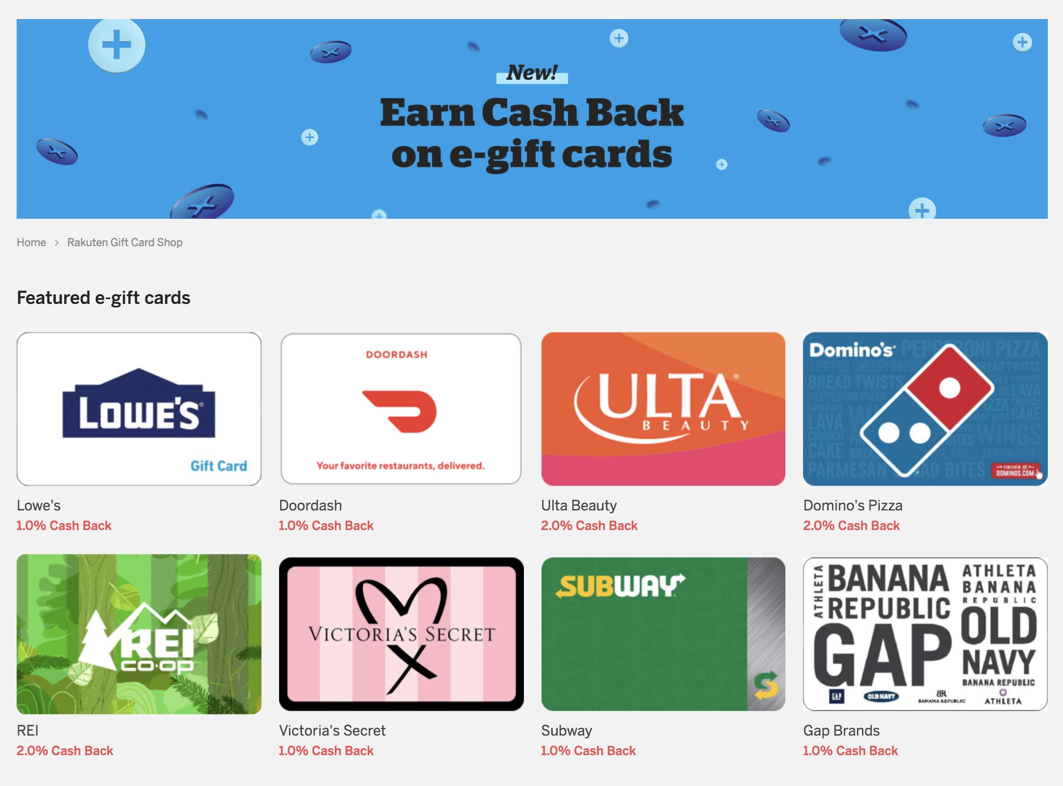 Rakuten e-Gift Cards