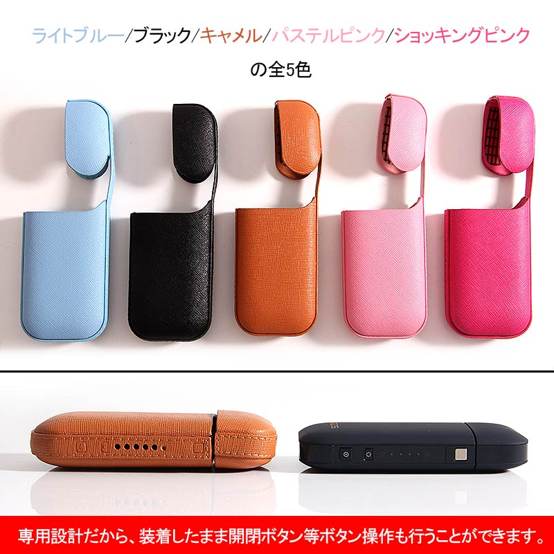 vulcans IQOS leather ICOs case ICOs electronic cigarettes