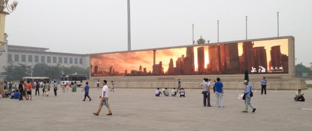 Tianamen Square video display