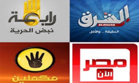Ikwan-TV