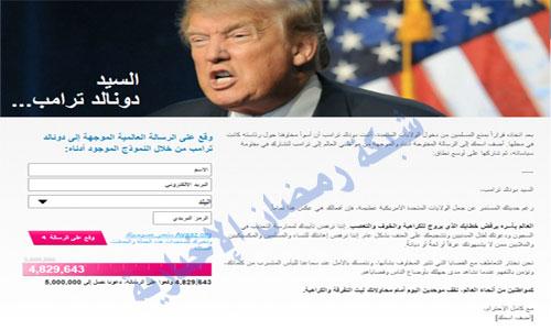 Trump-Demo333