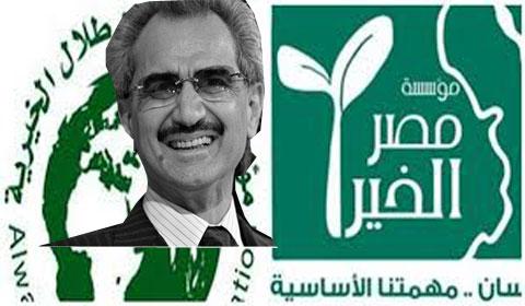 Alwaleed-ibn-Talal