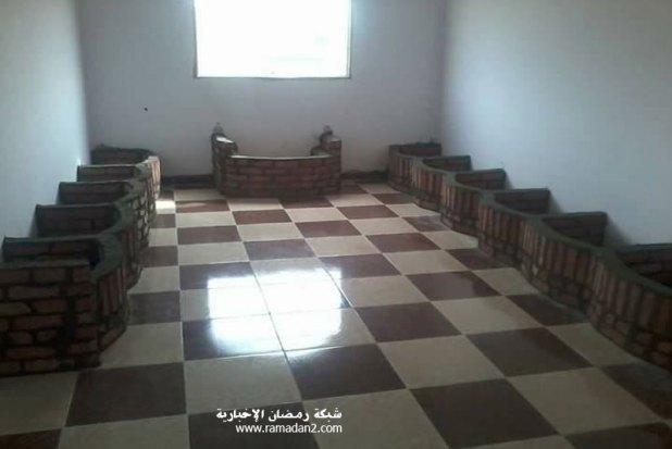 Ashraf.Qina3