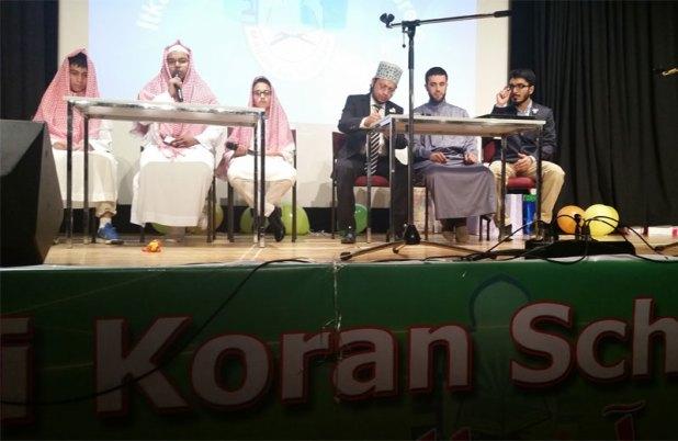 Farouk-Madani-Quran11