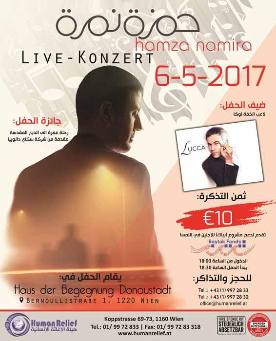 hamza-namira-flyer_Komp22