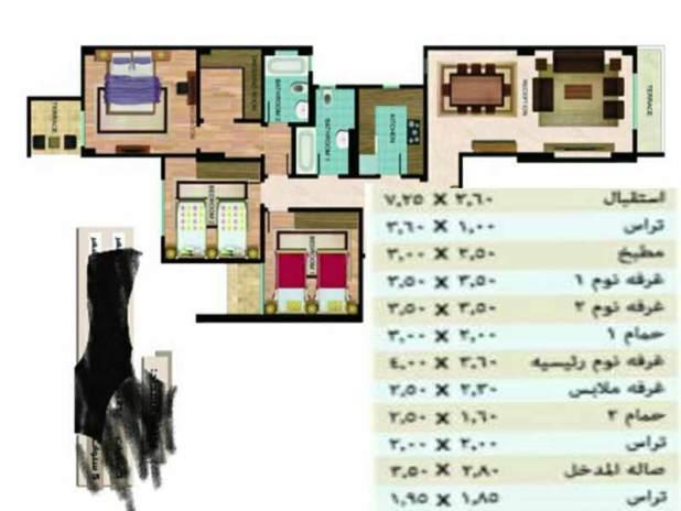 Badawy-Wohnung-Verkaufen8