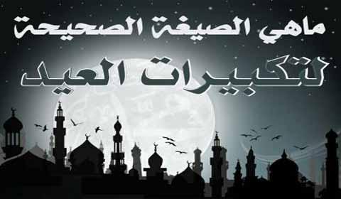 Helal-Ramadan3