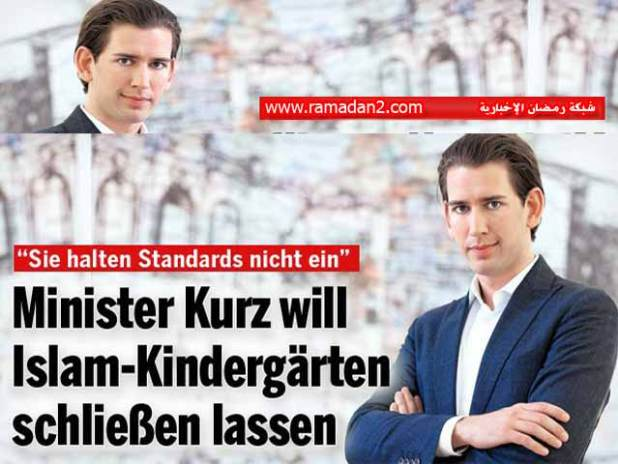 Kurz-Kindergarten