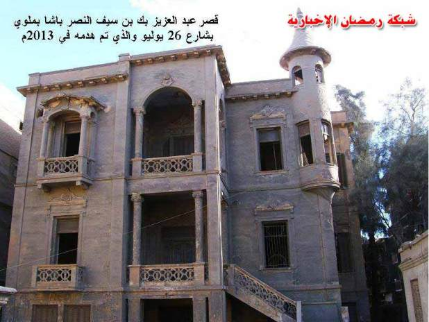 Aldalazit-Sief-Alnasser