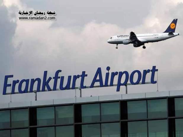 Franfourt-Flughafen