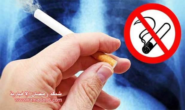 Rauchverbotten