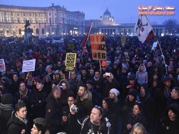 Demo-gegen-Austria-Reig12