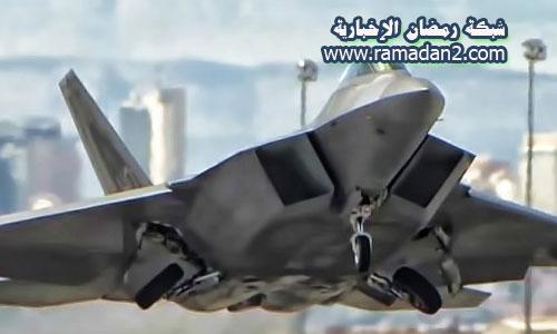 Flay-F-22-USA1