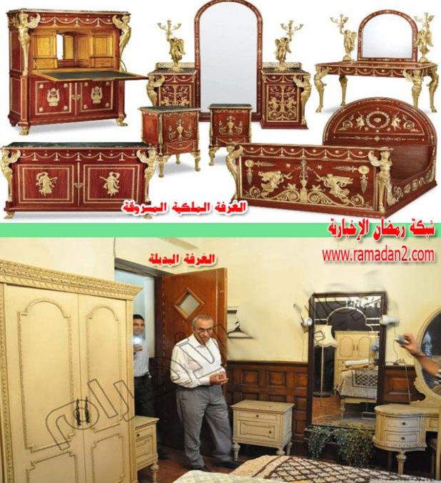 King-Farouk-SchlafZimmer