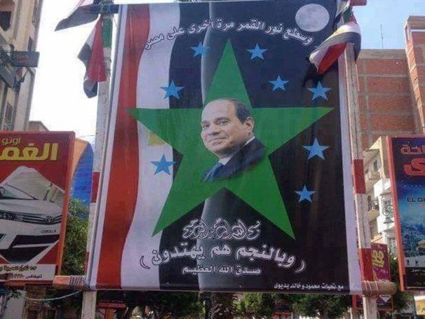 Sisi-Wahl-Werbung1234
