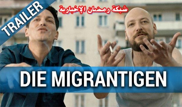 Die-Migrantigen5