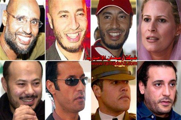 gaddafi-children