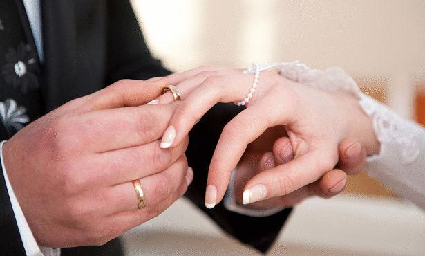 verheiratet-Bedenung