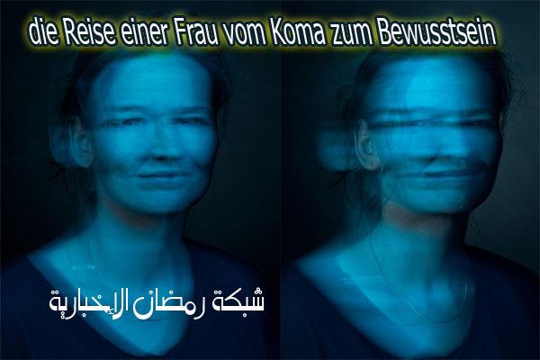 Frau-in-Coma