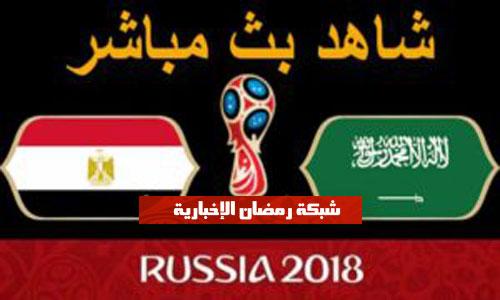 Eg-SoudiArabien