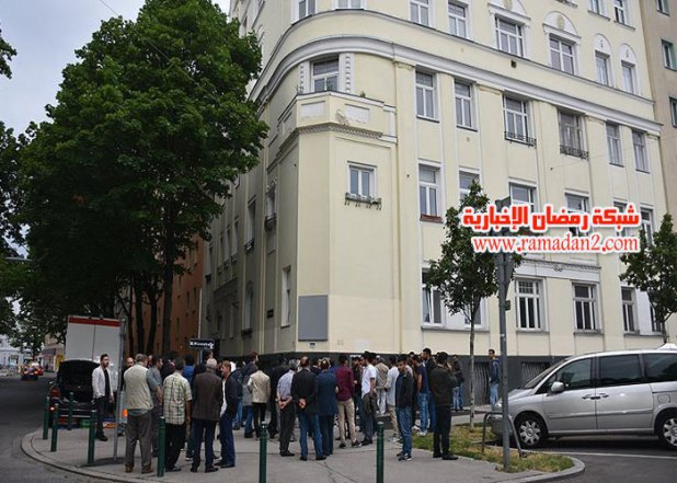 Wien-Moschee-gesckossen