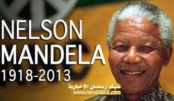 Nelsom-Mandela