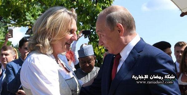 Karin-Kneissl-Putin