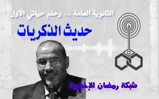 Mostafa-Abu.Darwish