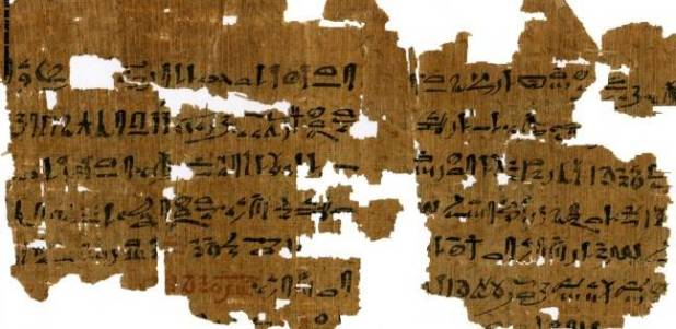 Pharaonenn-Schwangenscaft.Test