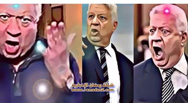إلغاء طعن مرتضي منصور على قرار عزله من رئاسة الزمالك
