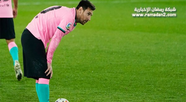بعد قنبلة رحيله عن برشلونة.. ميسي لن يستمر مع النادي – فأين الوجهة القادمة؟