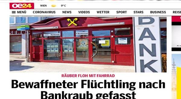 لأجئ سوريّ يسطو على بنك في ضواحي مدينة لينز النمساوية
