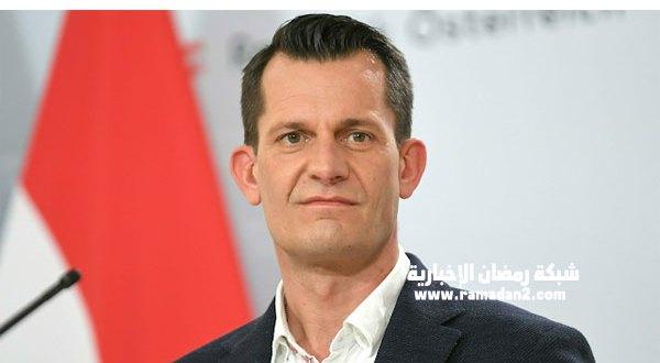 وزير الصحة النمساوي – اللقاح إختيارى ولكن سنحاصر غير الملقحين