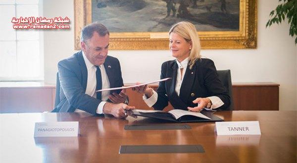 وزيرة الدفاع النمساوية: اليونان تتحمل العبء الأساسي في حماية الحدود الأوروبية