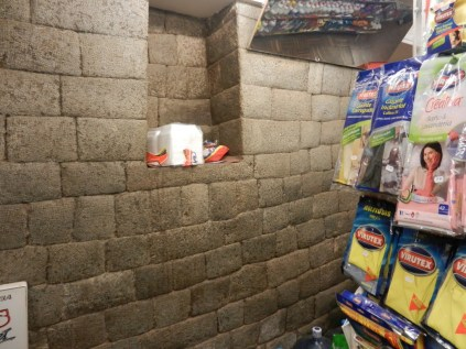 Incan wall in the supermarket.