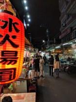 Taipei Night Market.