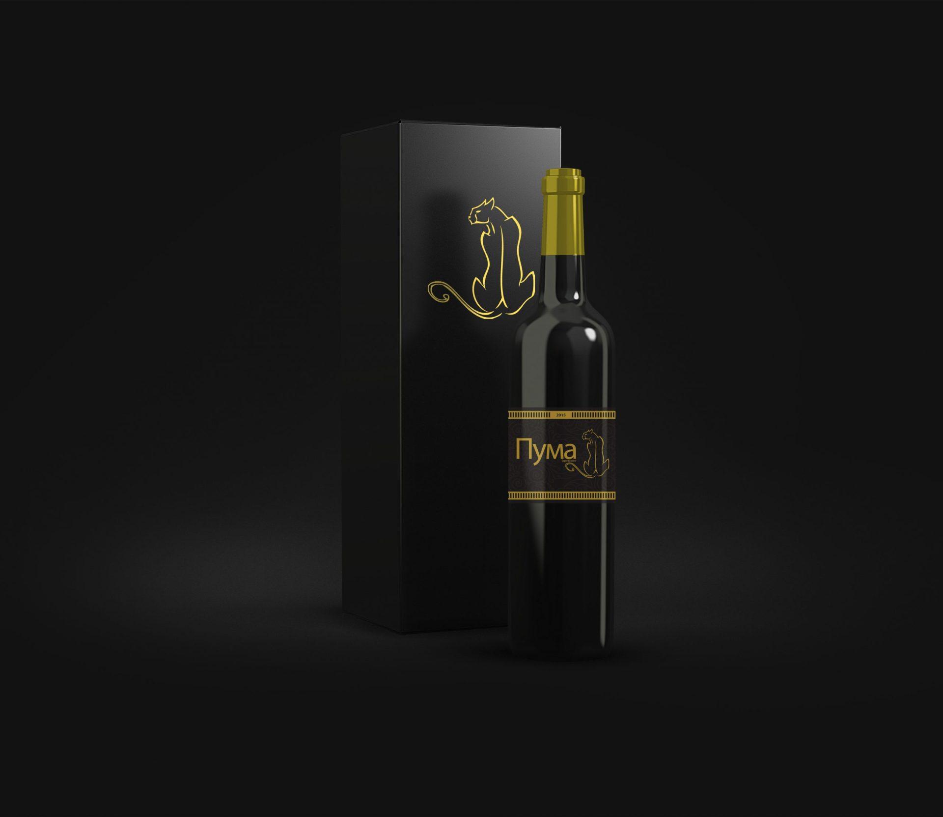 Nyma Wine, Branding