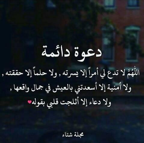 صور ادعية اسلامية مكتوب عليها اجمل الادعية رمسة عرب