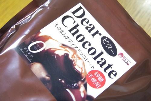 そのまんまディアチョコレート