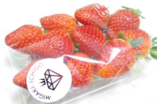 ミガキイチゴ