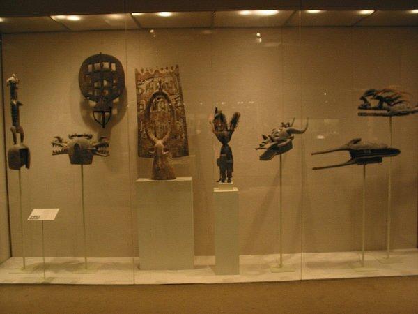 Metropolitan Museum Of Art Ny - Virtual Tour African