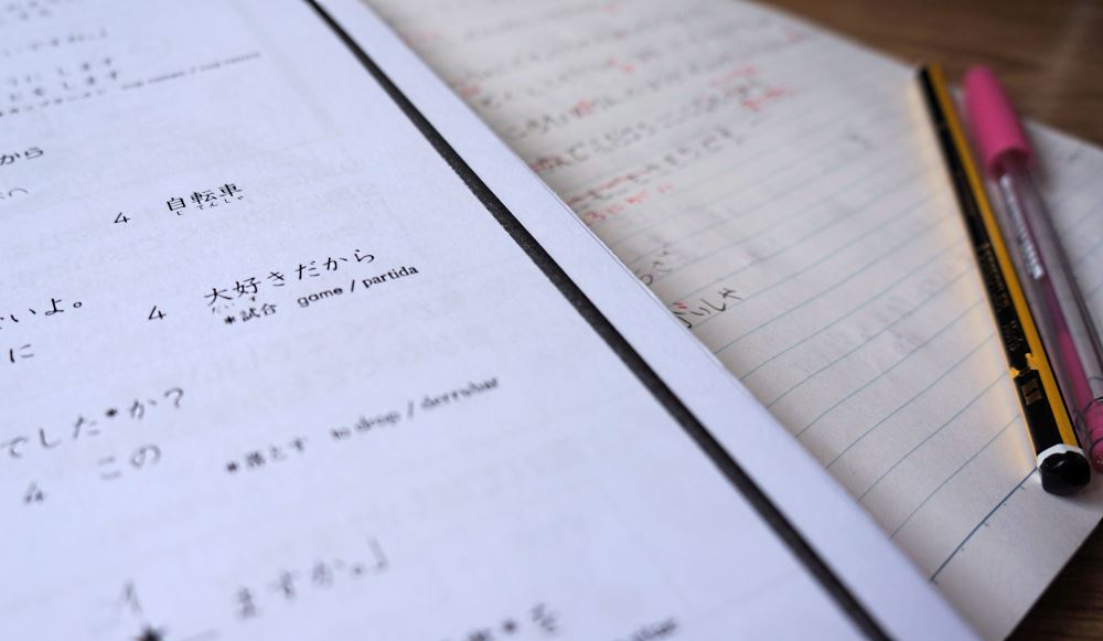 Aprender Japonês – JLPT N4 – Mais uma etapa