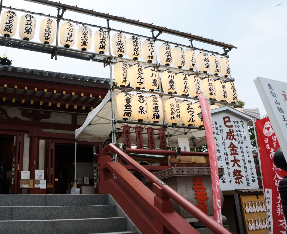 [:en]Japan - First Thoughts[:pt]Japão - Primeiras Reflexões[:]