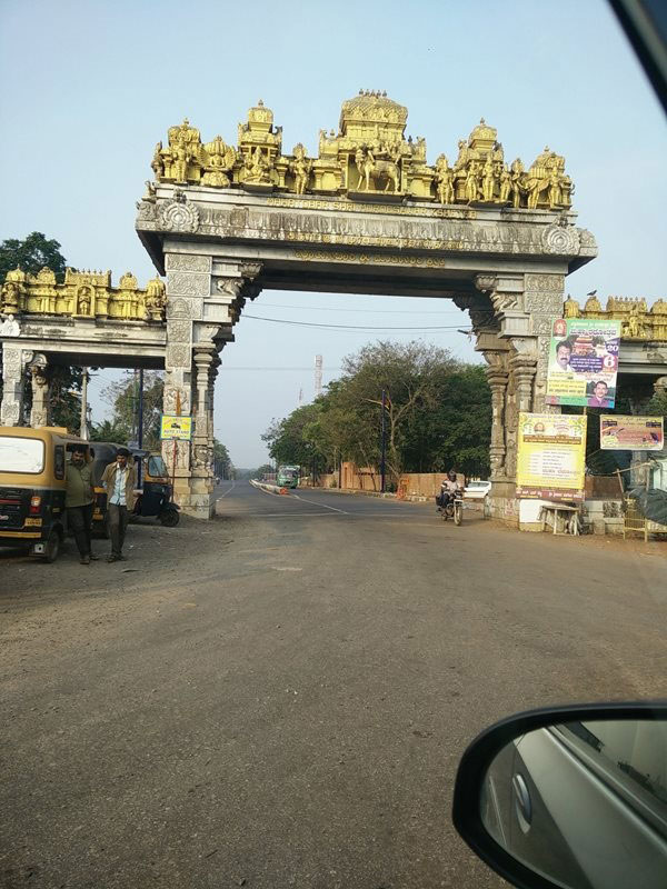 Murudeshwar Temple Entrance