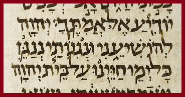 Tongues in Torah - Random Groovy Bible Facts