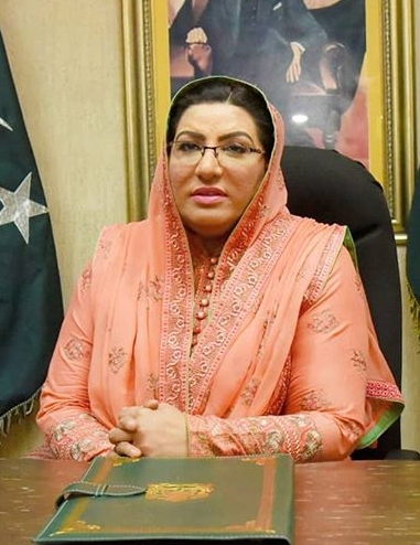 Firdous Ashiq Awan Biography