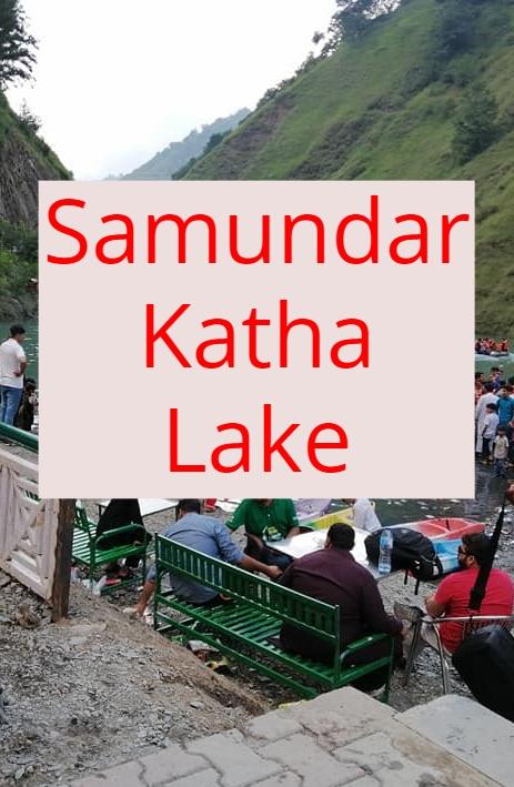 Nathia gali samundar katha lake a real tour story