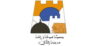 Association de la Sauvegarde de la Médina du Kef