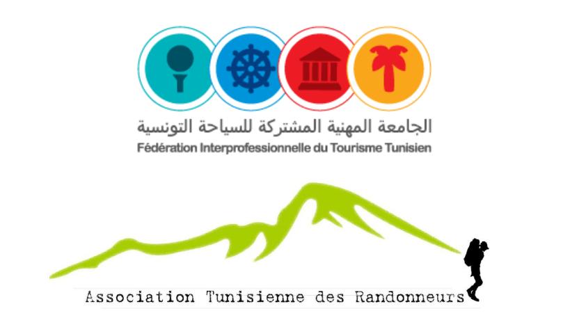 adhésion ATR à FITT