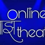 OMT — तब्बल २० कलाकारांचा Online नाट्यानुभव